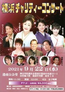 210922港南公会堂_web
