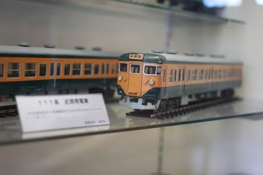 c866f8bf.jpg