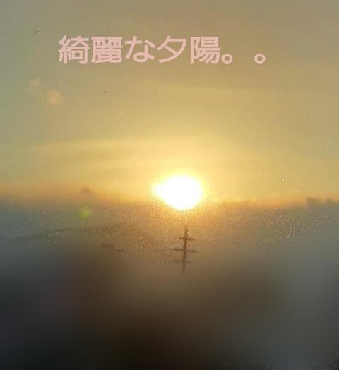 ぼかし丸_20210223_164400