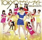 「TOKYOセクシーナイト(初回限定盤A)(DVD付)」