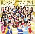 「TOKYOセクシーナイト<br>(通常盤))」
