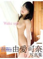 「由愛可奈写真集 Wake up!!」