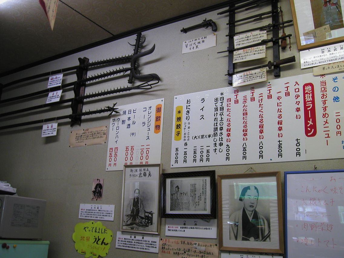 http://livedoor.blogimg.jp/yumemaro1/imgs/3/6/36bc2bcb.jpg