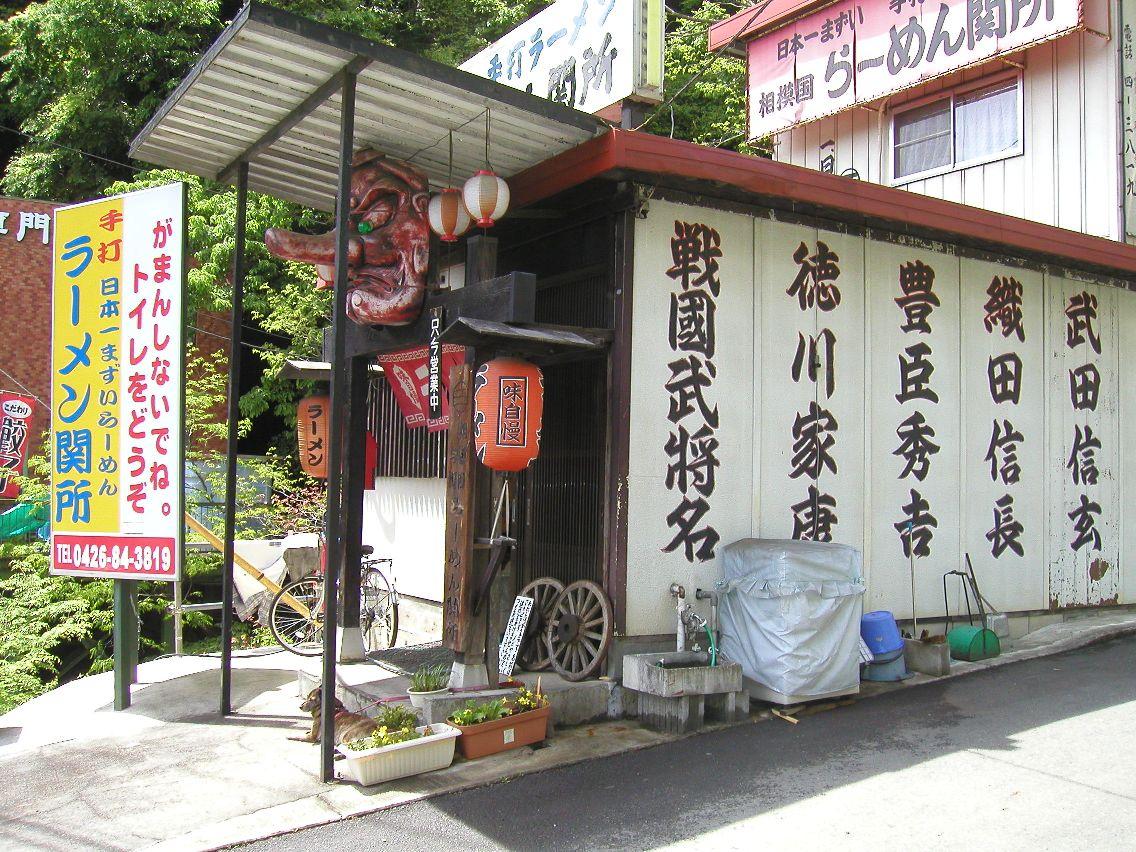 http://livedoor.blogimg.jp/yumemaro1/imgs/7/c/7c47fafc.jpg