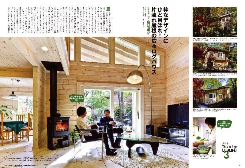 倉田光吾郎の画像 p1_29