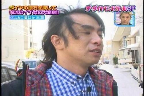 【禿げ】 ハ ゲ 【hage】YouTube動画>1本 ->画像>731枚