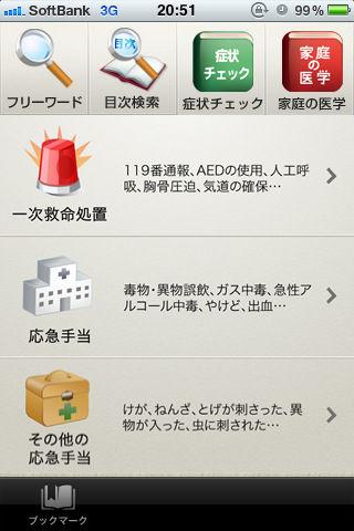http://livedoor.blogimg.jp/yumemigachi_salon/imgs/0/c/0c18a316.jpg