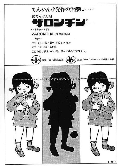 zarontin1975
