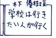 http://livedoor.blogimg.jp/yumemigachi_salon/imgs/b/9/b920cc15.jpg
