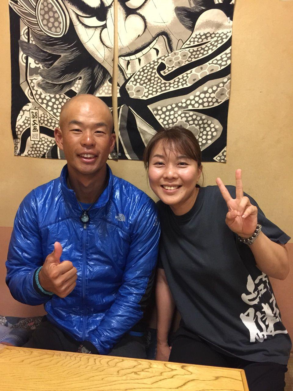 ブログ 田中 陽気
