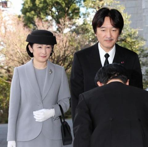 秋篠宮ご夫妻 追悼式典2019