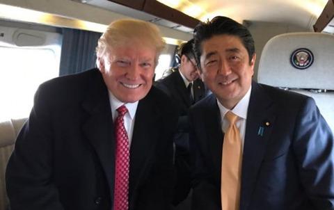 トランプ大統領 安倍総理