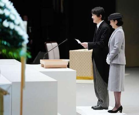 秋篠宮ご夫妻 東日本大震災8周年追悼式