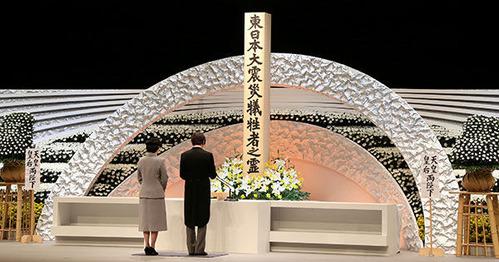 東日本大震災追悼式典 2019