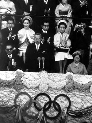 昭和天皇 東京五輪開会式