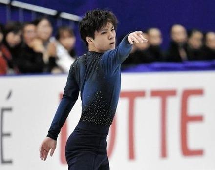 宇野昌磨 NHK杯 2018