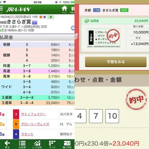 40B7210E-7D6B-4BFD-B377-9C5062FE4AB6