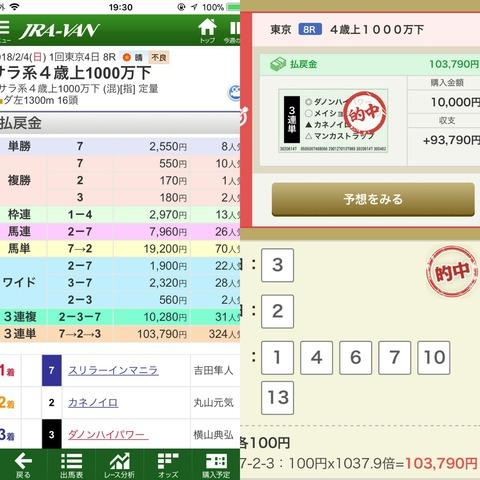 BCFDBE69-50EE-4319-A79C-A7B14C51EF99