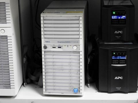 DSCN9116 (640x480)