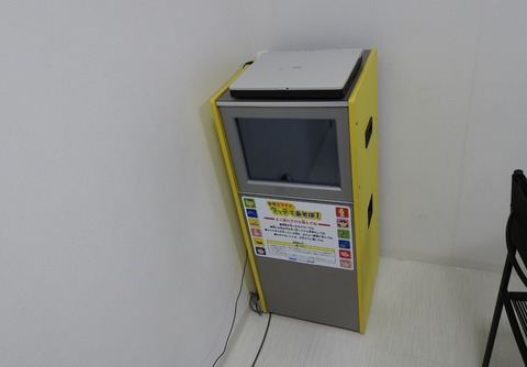 DSCN0737 (1280x891)