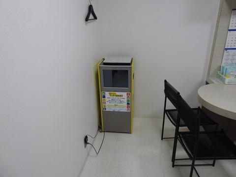 DSCN0736 (1280x960)