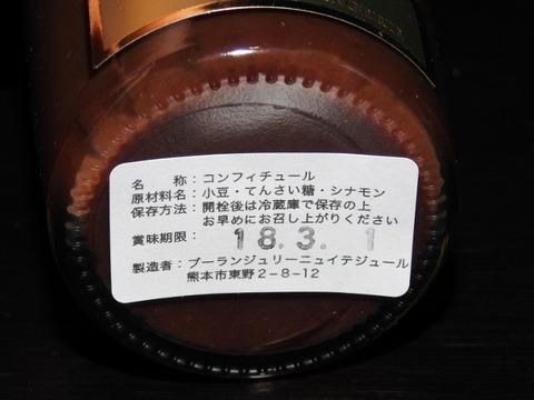 DSCN6526 (640x480)