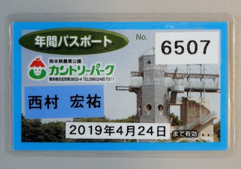 DSCN7981 (640x451)