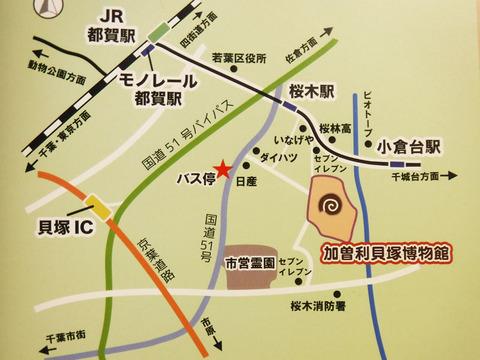 加曾利map01