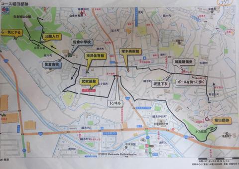 堀田邸maps