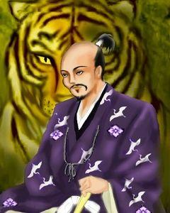 singen_tiger