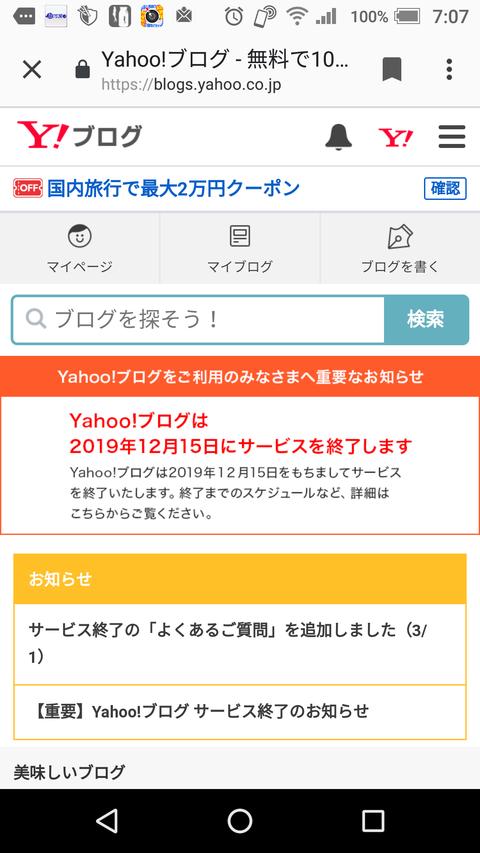 Screenshot_20190303-070736