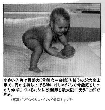 小さい子供