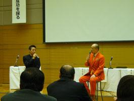 モチベーションアップセミナー対談「上野氏&西田氏」