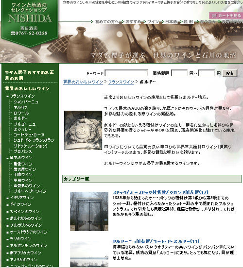 blog12-29