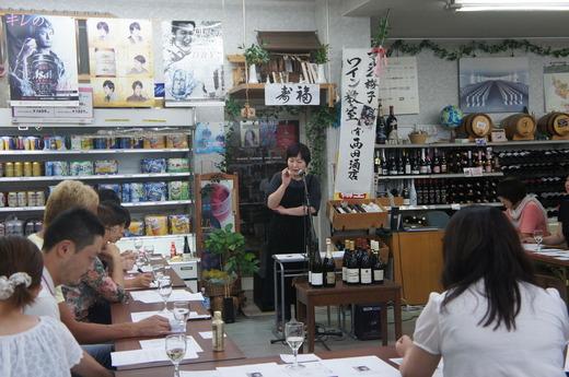マダム櫻子のワイン教室