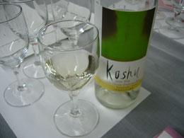 3月19日ワイン教室8