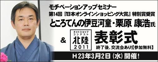 hyosyo2011