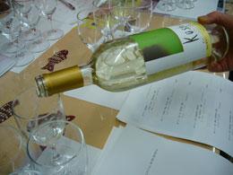 3月19日ワイン教室9