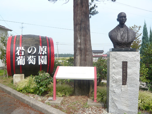 iwanohara4