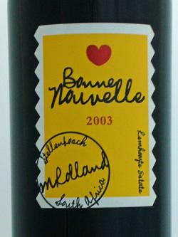 ミシェル・ロランのボンヌ ヌヴェル 2003
