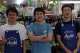 西田酒店3兄弟