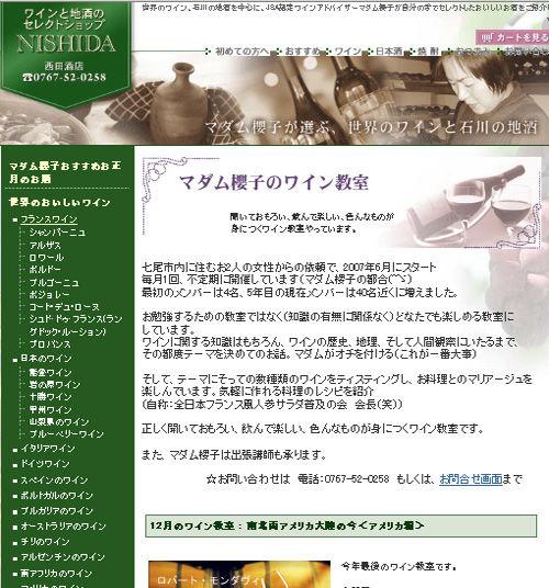blog12-29-1