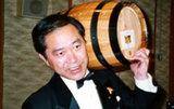 wine会樽