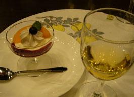 デザートワイン1