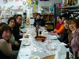 3月19日ワイン教室3