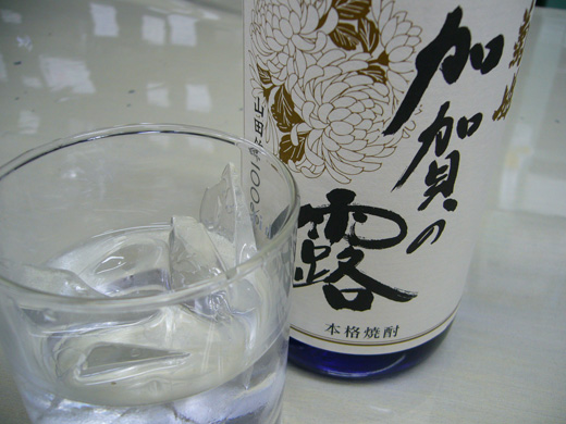 菊姫焼酎 加賀の露