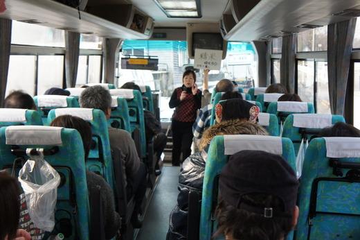 新春蔵巡りツアー2015 IN 若鶴酒造