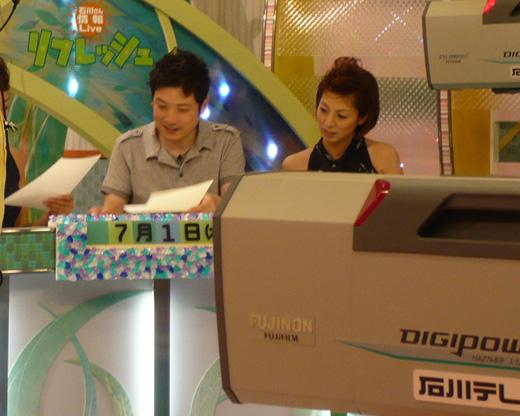 石川テレビスタジオ