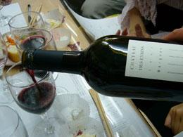 3月19日ワイン教室18