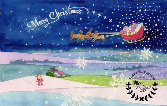 クリスマスカード3 ...